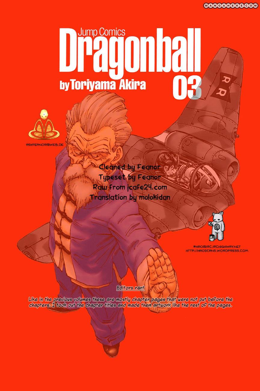 Dragon Ball 59.5 Page 1