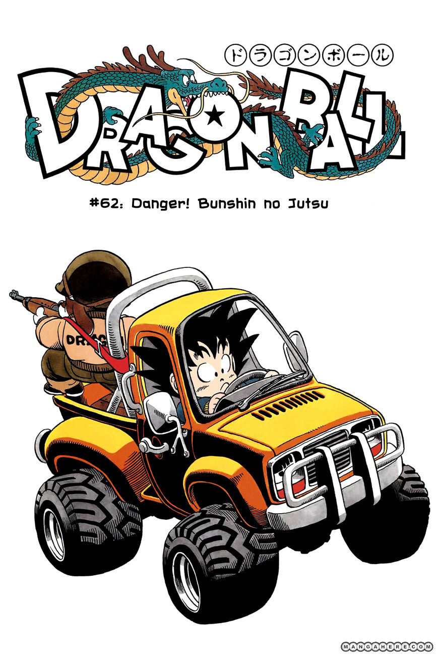 Dragon Ball 62 Page 2