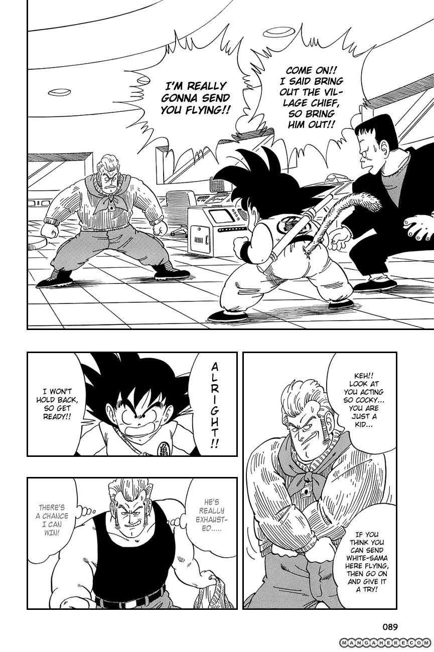 Dragon Ball 66 Page 2