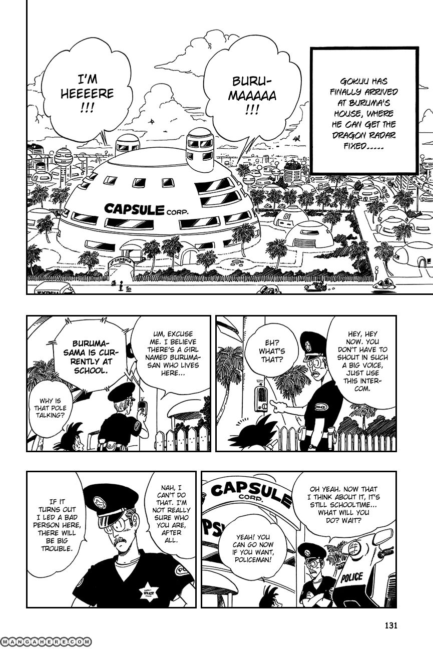 Dragon Ball 69 Page 2