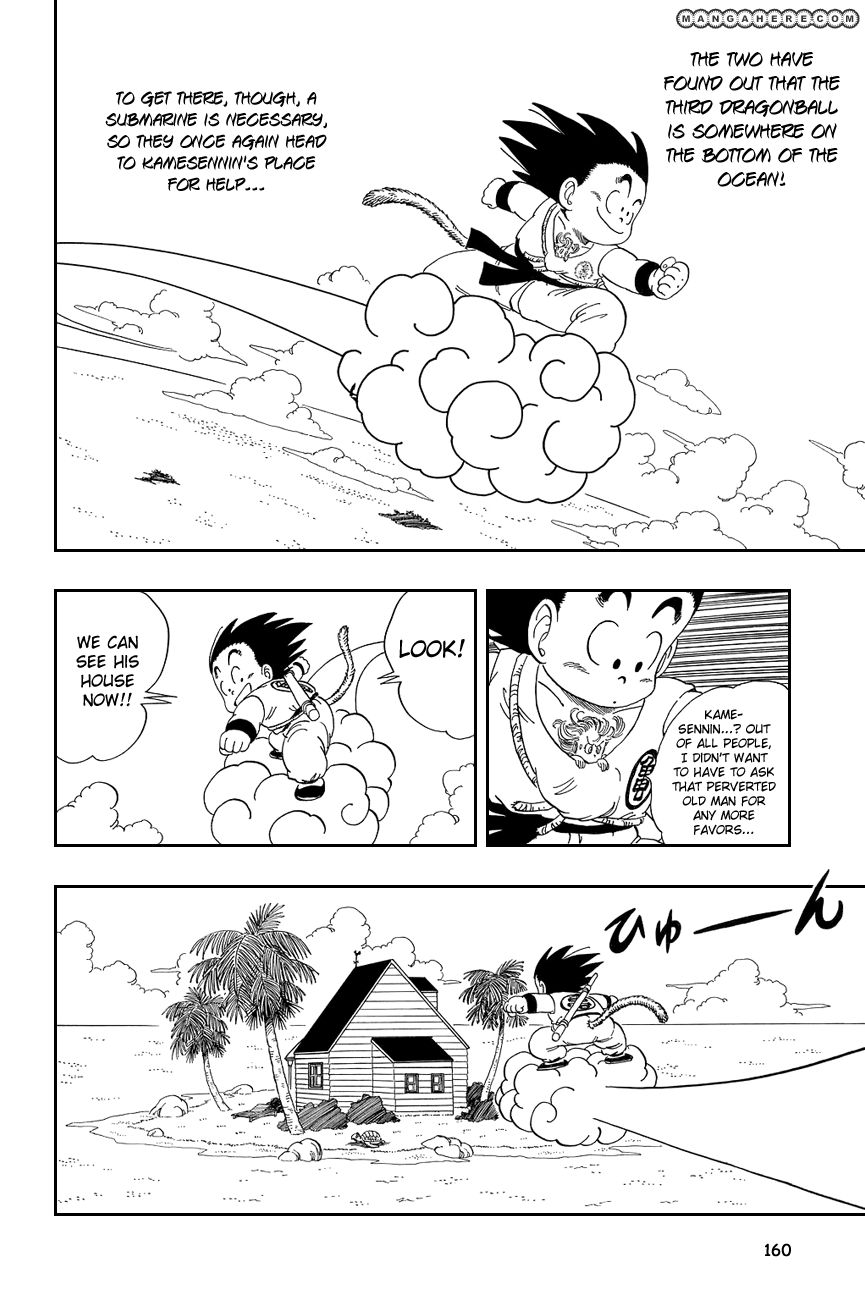Dragon Ball 71 Page 2