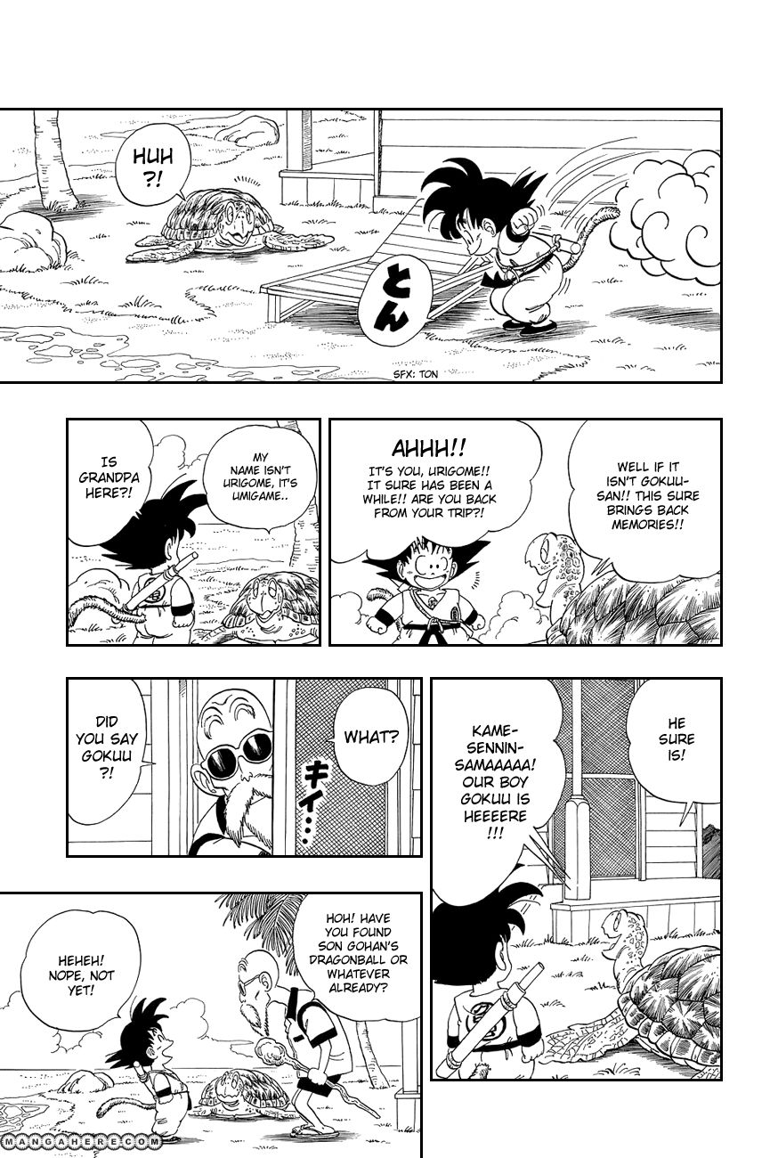 Dragon Ball 71 Page 3