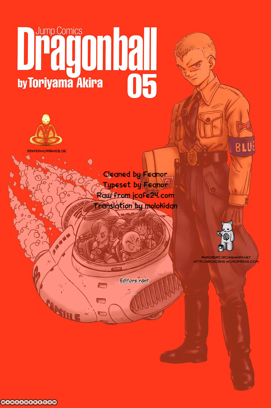 Dragon Ball 72 Page 1
