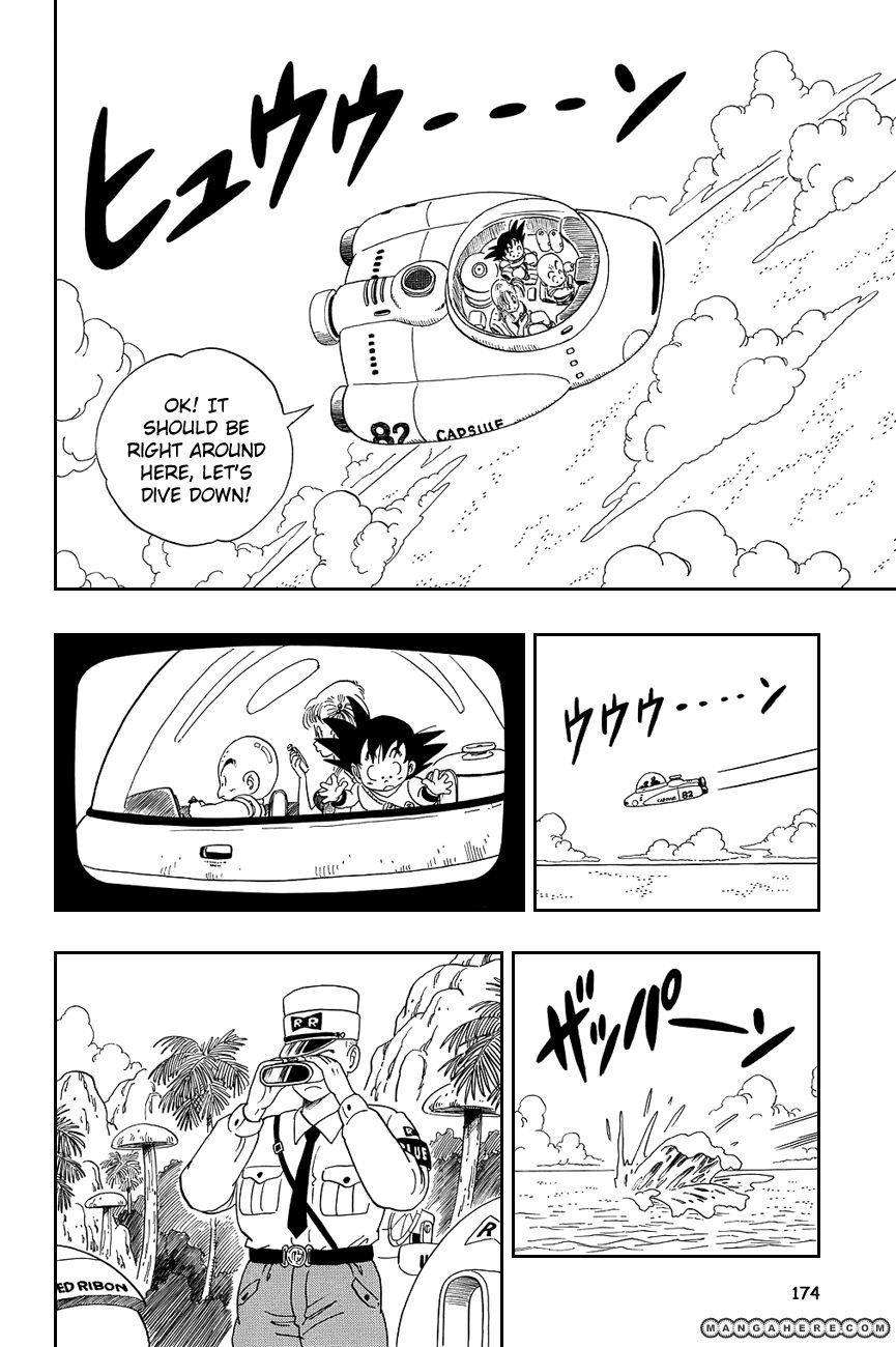 Dragon Ball 72 Page 2