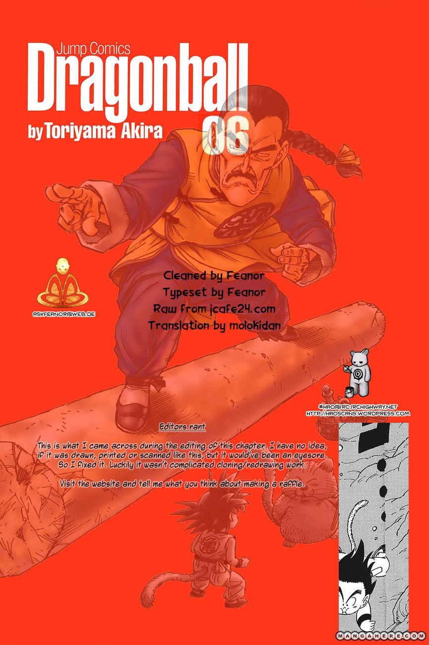 Dragon Ball 78 Page 1