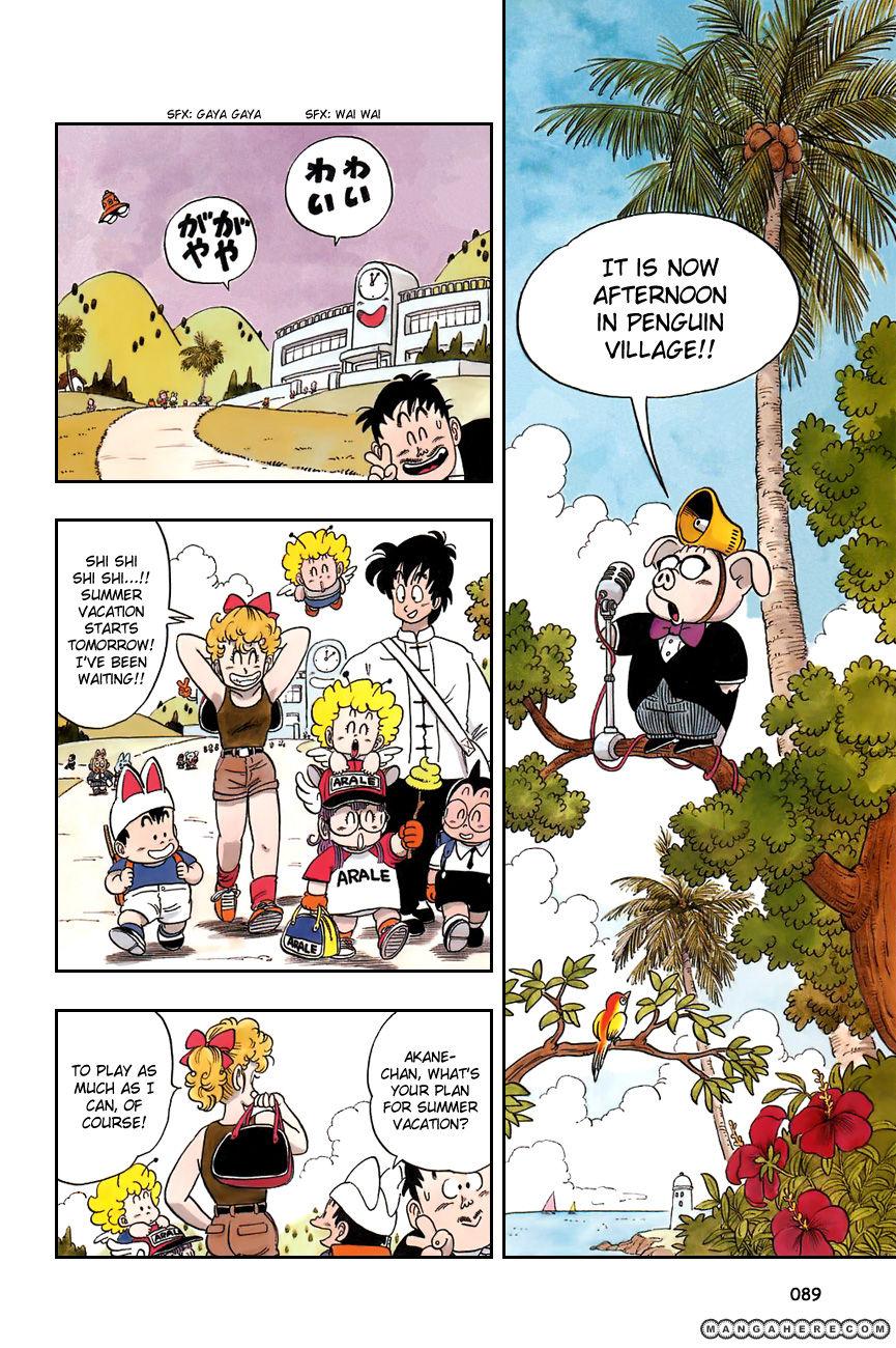 Dragon Ball 81 Page 2