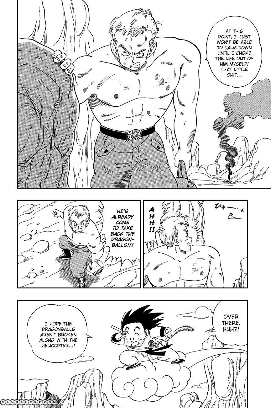 Dragon Ball 82 Page 2