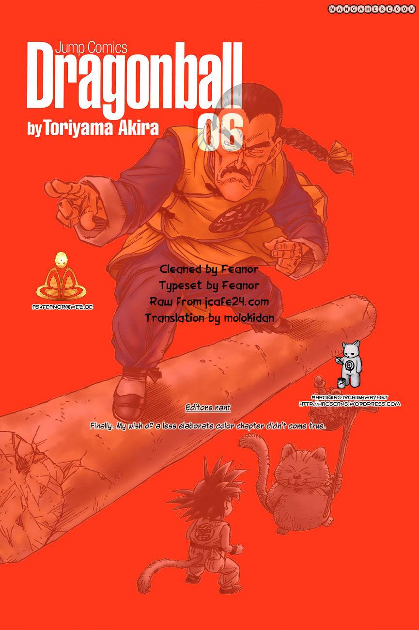 Dragon Ball 86 Page 1