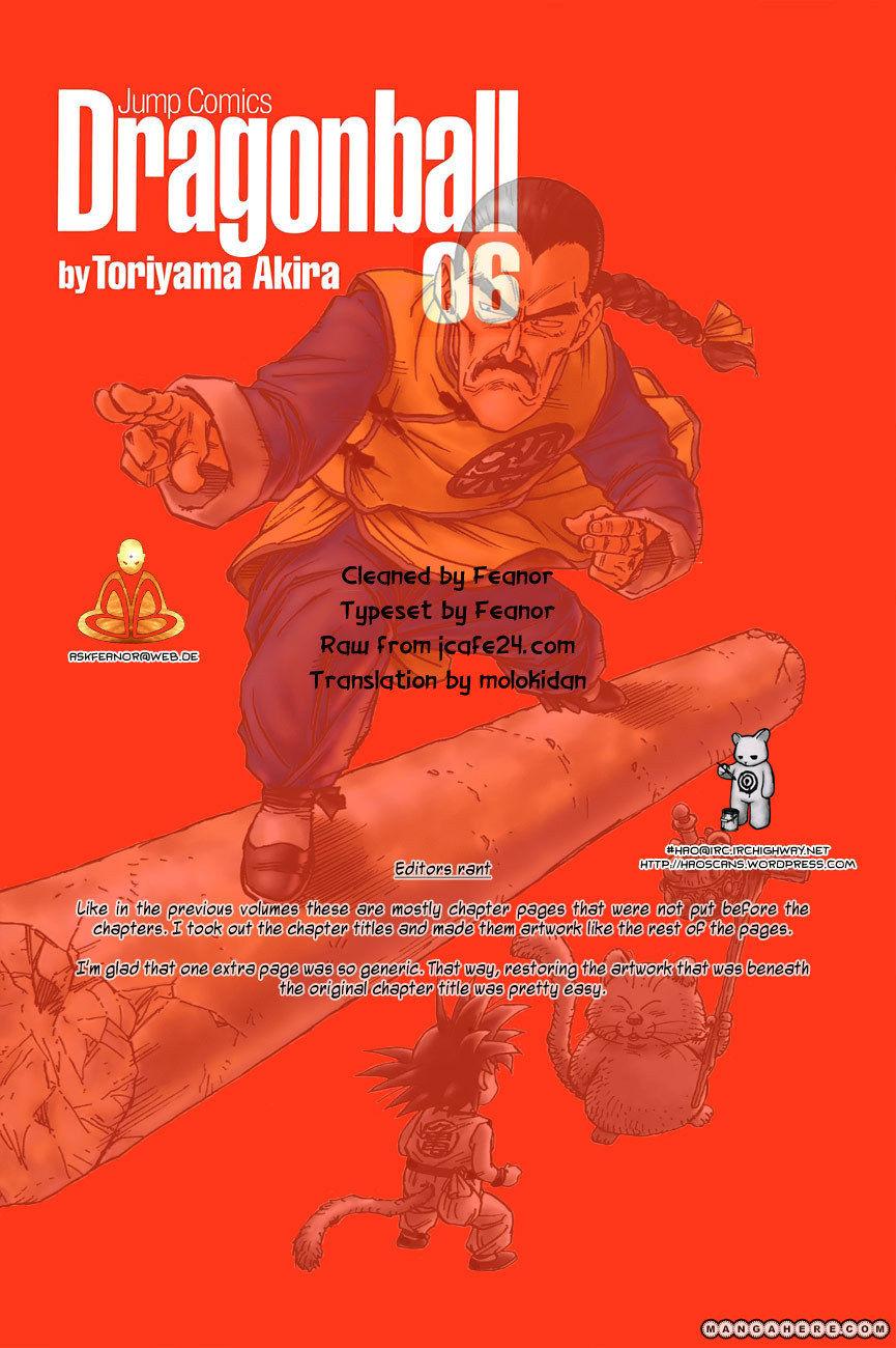 Dragon Ball 89.5 Page 1