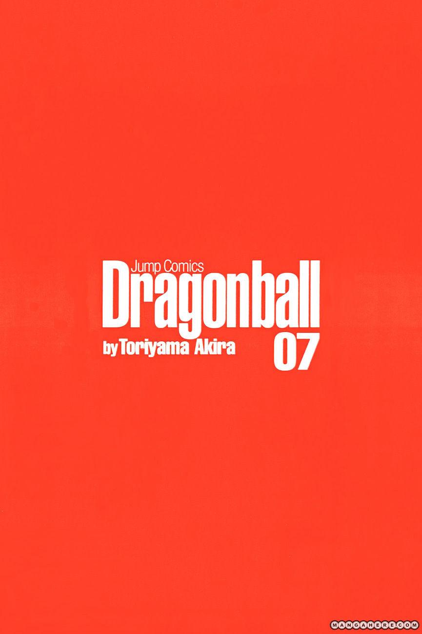 Dragon Ball 90 Page 2