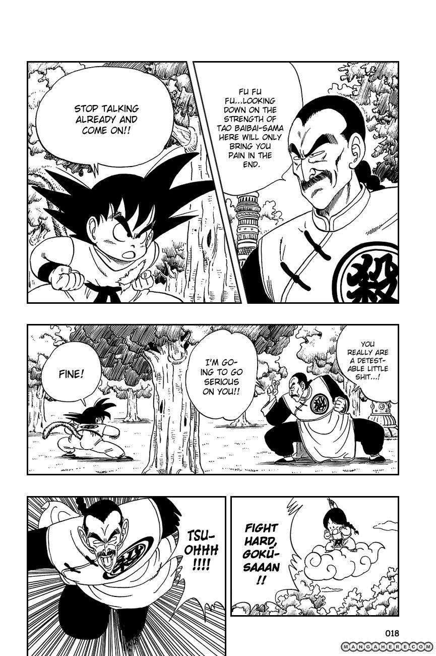 Dragon Ball 91 Page 2