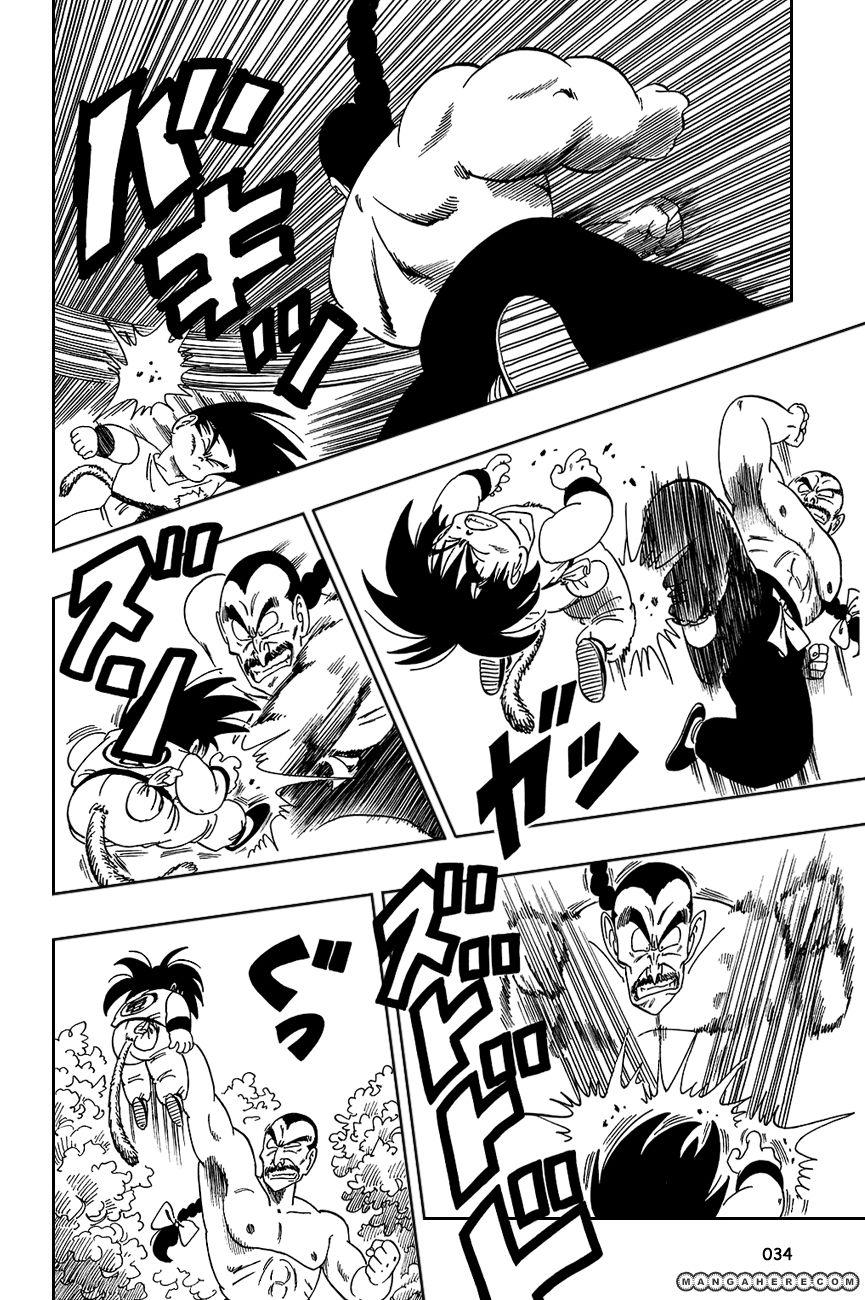 Dragon Ball 92 Page 4