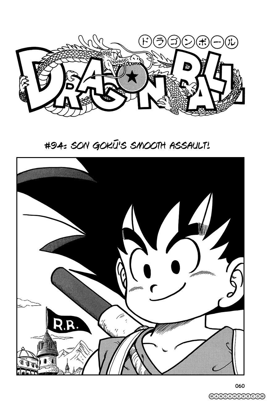Dragon Ball 94 Page 2