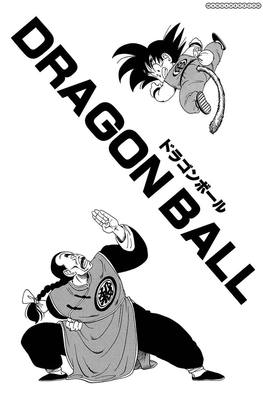 Dragon Ball 104.5 Page 2