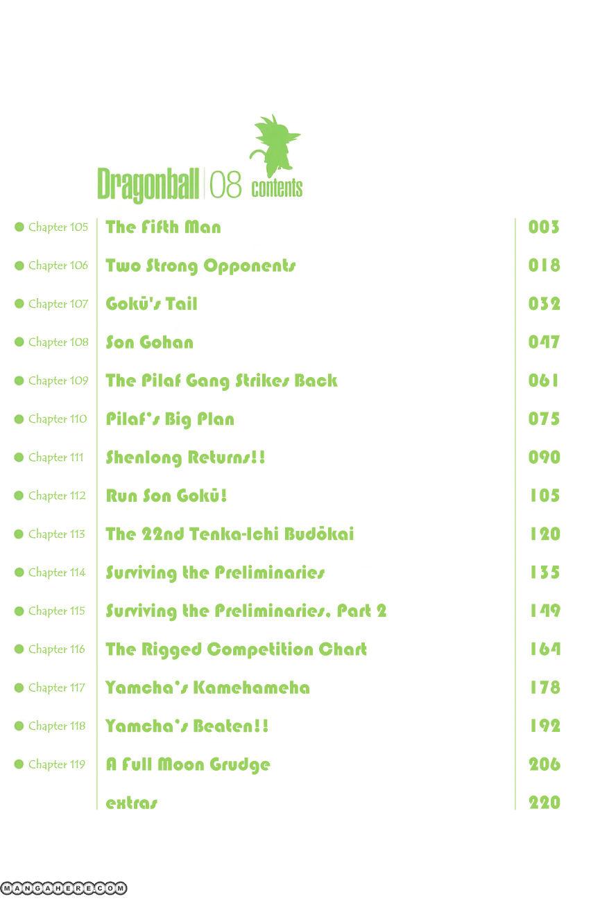 Dragon Ball 105 Page 4