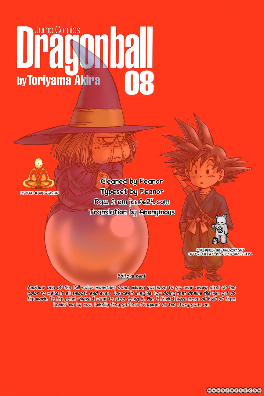 Dragon Ball 106 Page 1