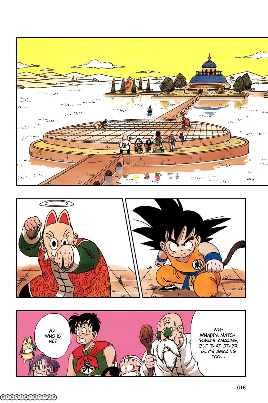 Dragon Ball 106 Page 2