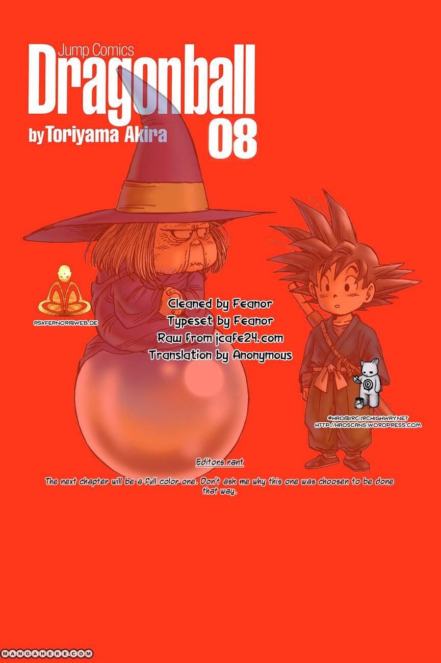 Dragon Ball 109 Page 1