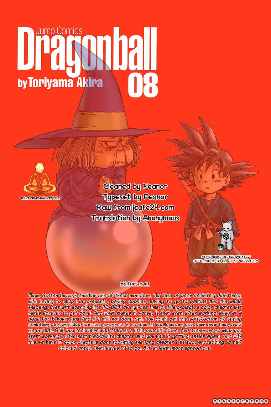 Dragon Ball 110 Page 1