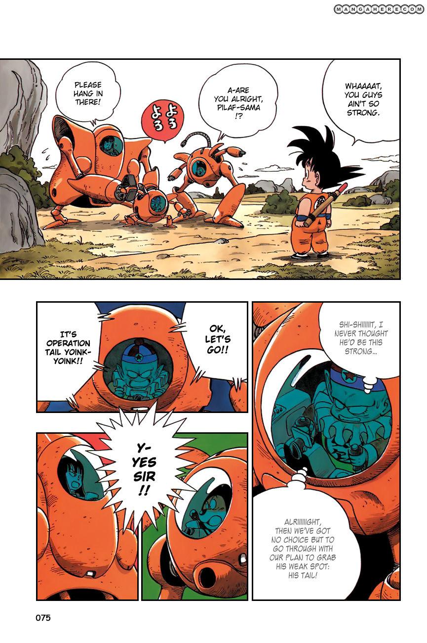 Dragon Ball 110 Page 2
