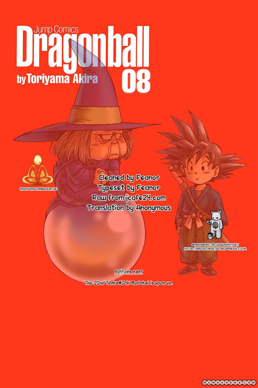Dragon Ball 113 Page 1
