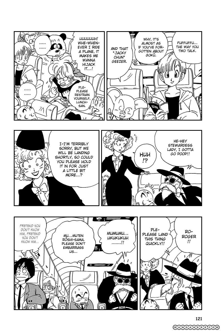 Dragon Ball 113 Page 3