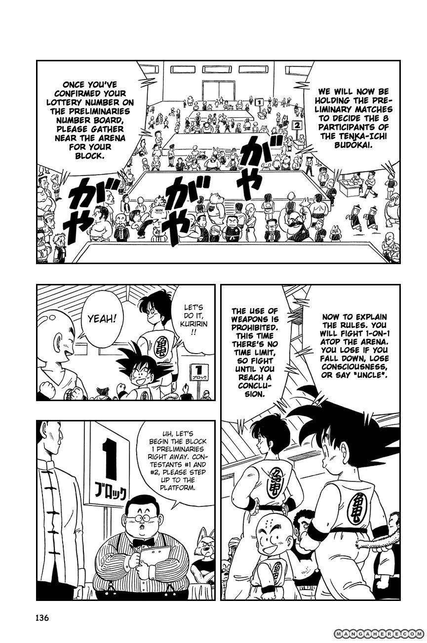 Dragon Ball 114 Page 3