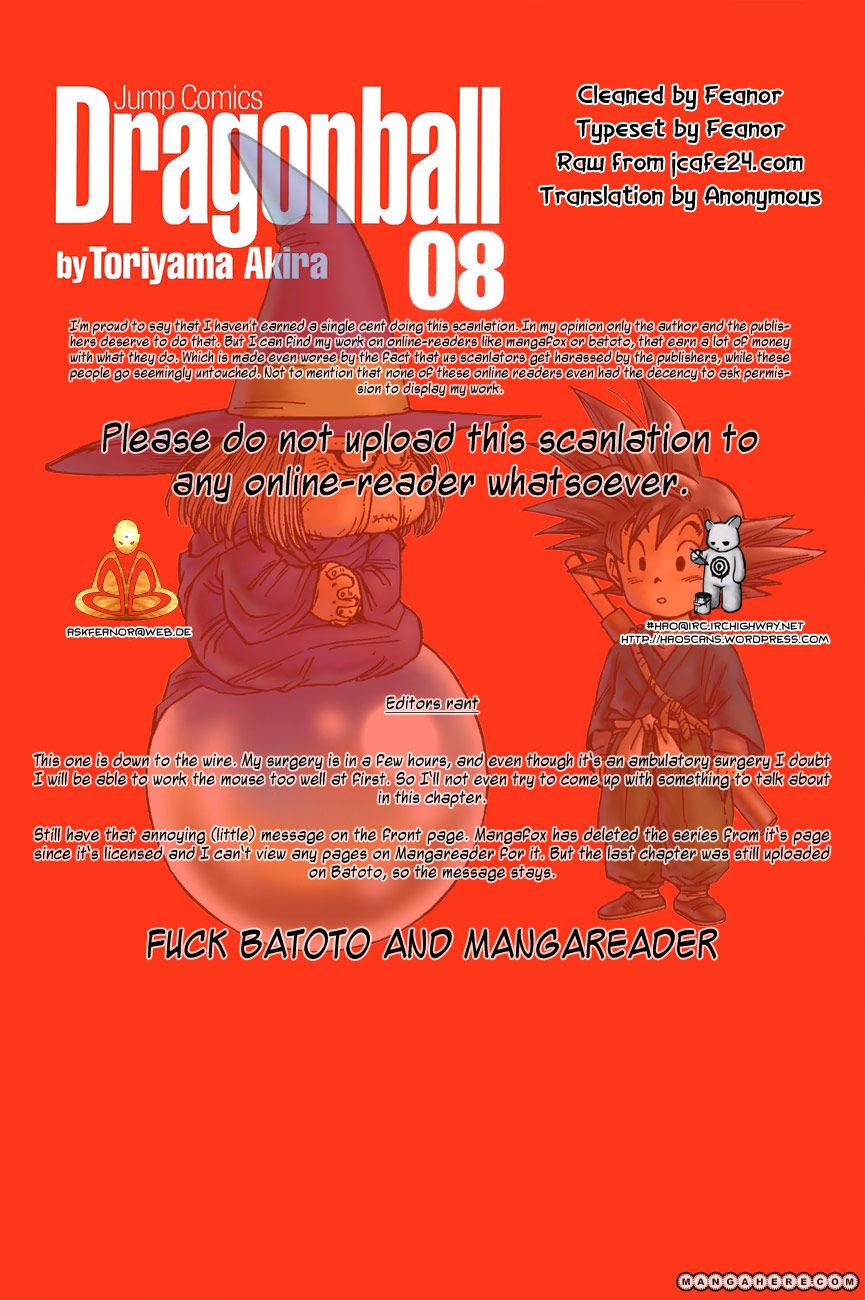 Dragon Ball 117 Page 1
