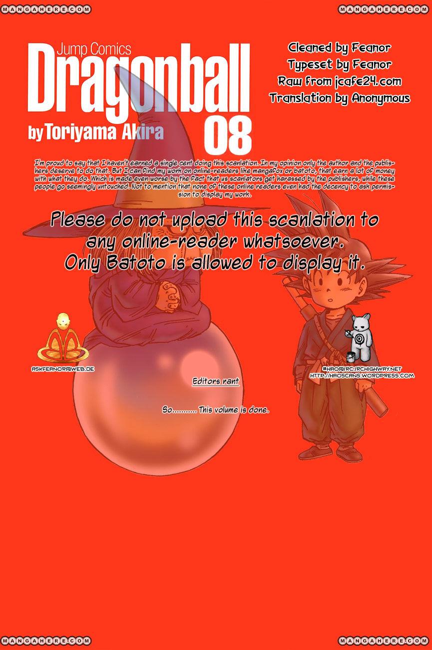 Dragon Ball 119 Page 1