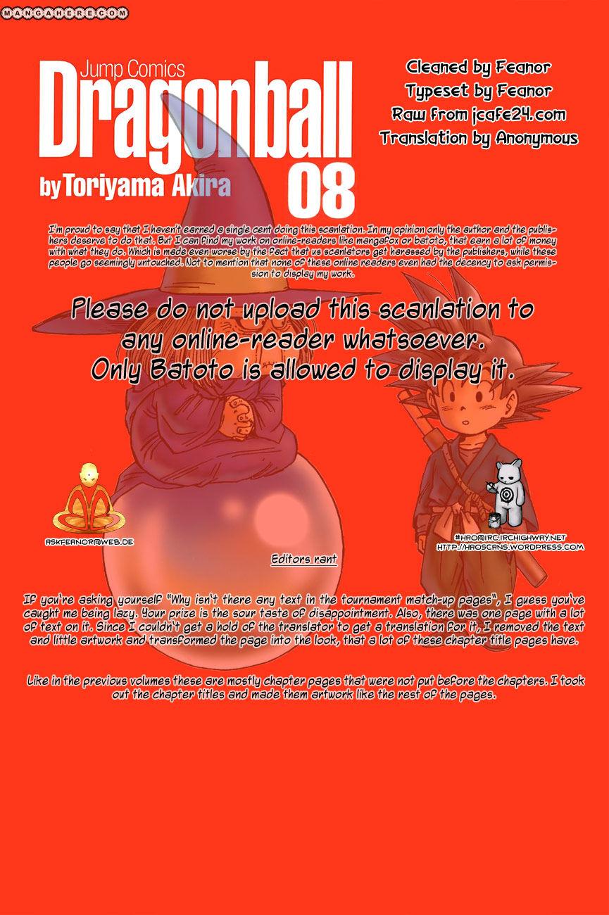 Dragon Ball 119.5 Page 1