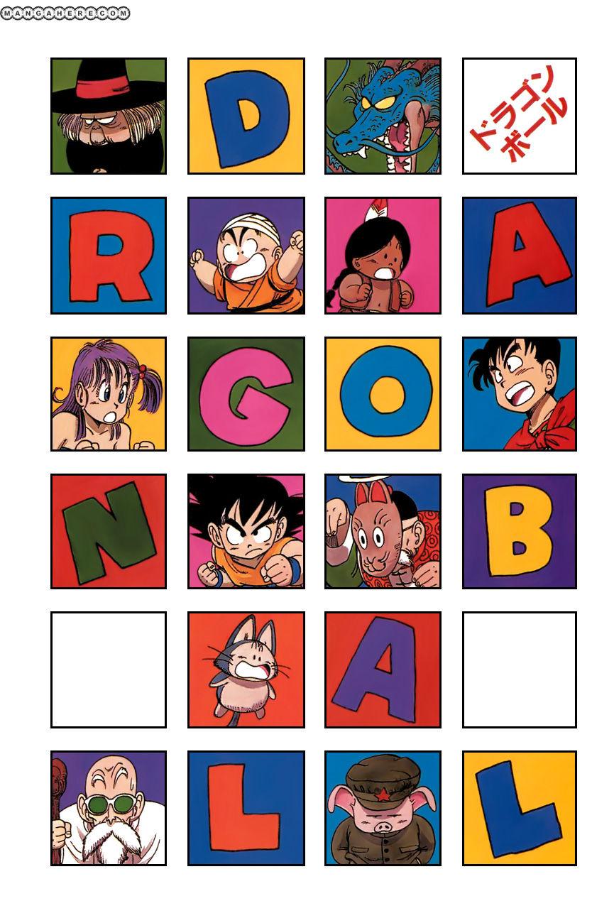 Dragon Ball 119.5 Page 2