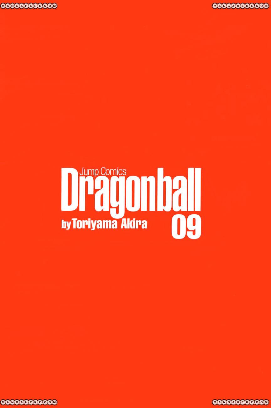 Dragon Ball 120 Page 3
