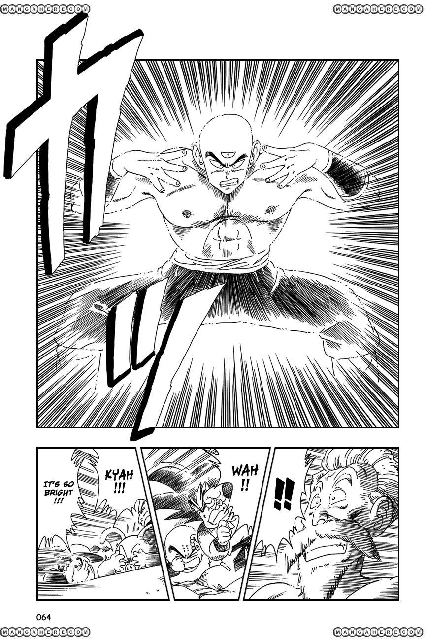 Dragon Ball 124 Page 3