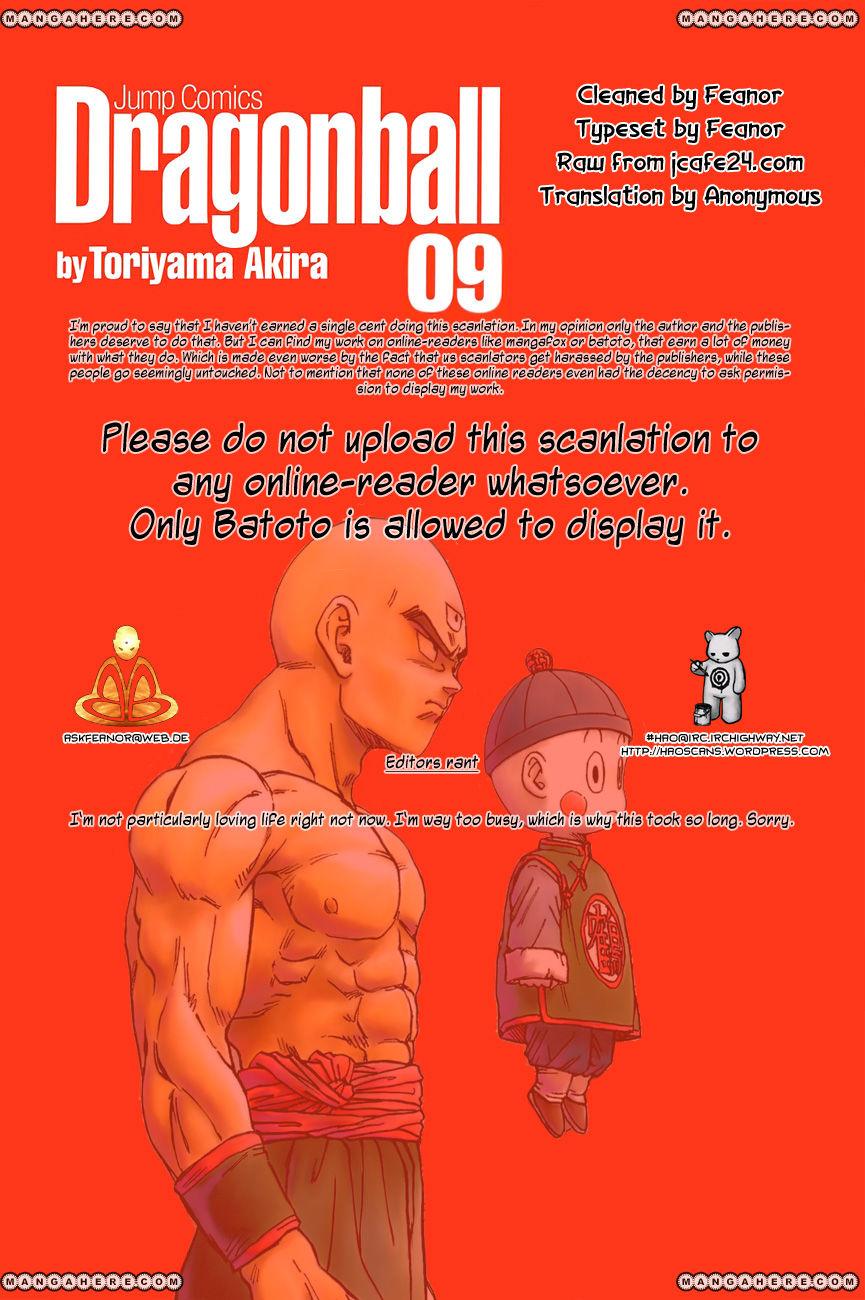 Dragon Ball 125 Page 1