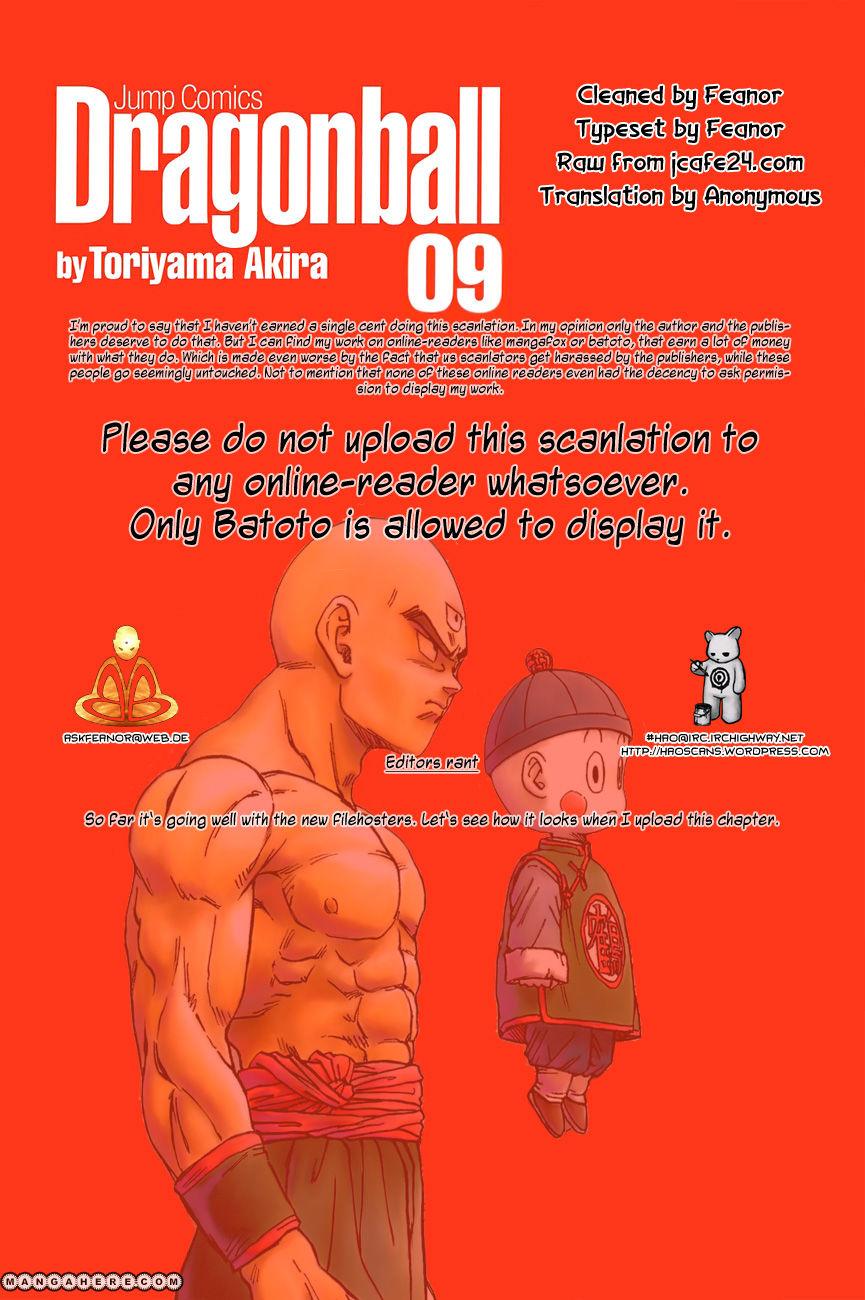 Dragon Ball 128 Page 1