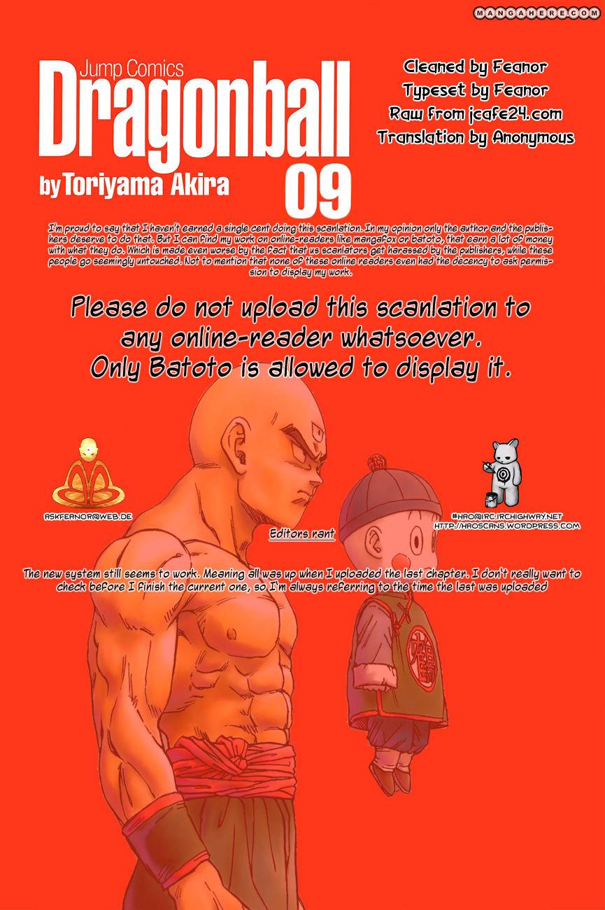 Dragon Ball 129 Page 1