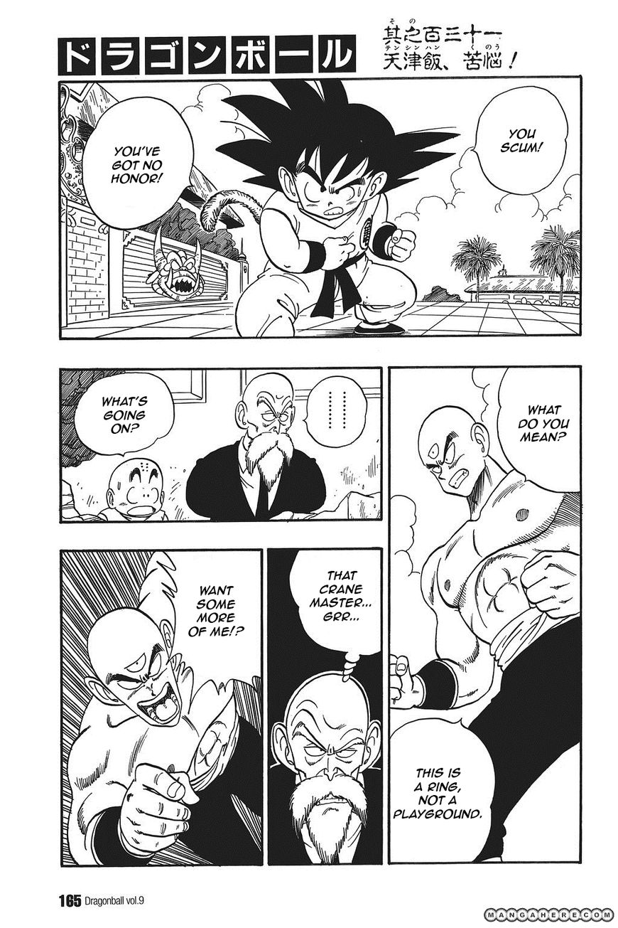 Dragon Ball 131 Page 2