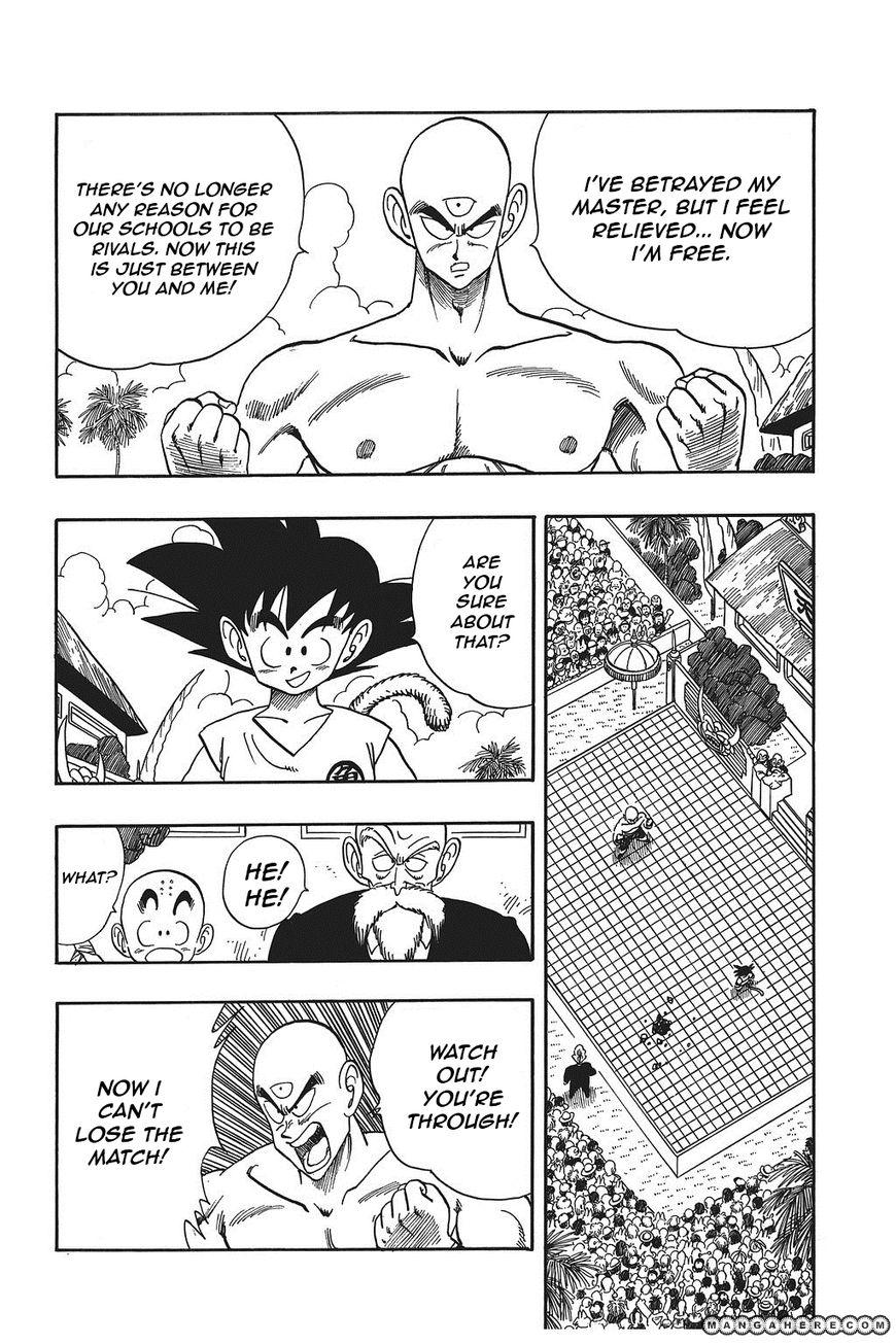Dragon Ball 132 Page 2