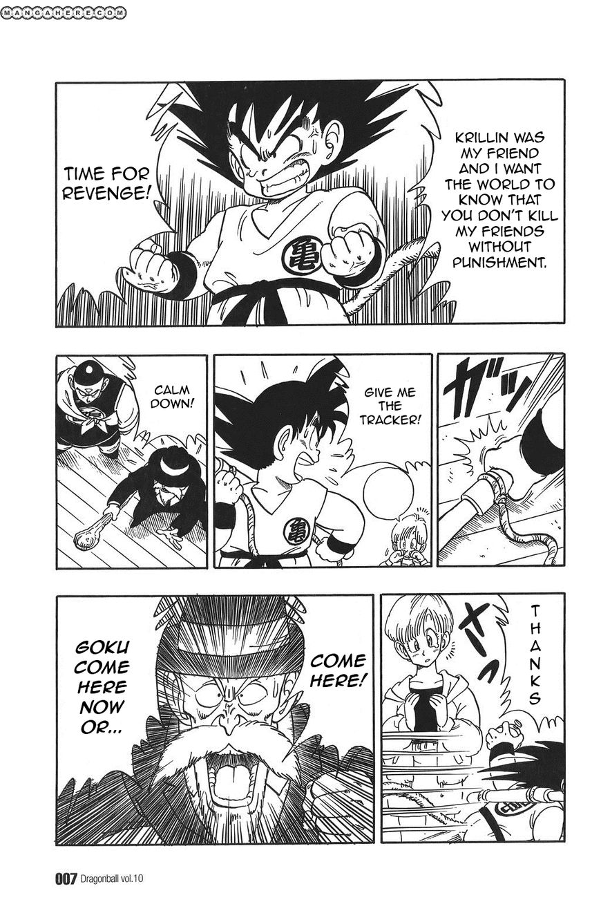 Dragon Ball 135 Page 3