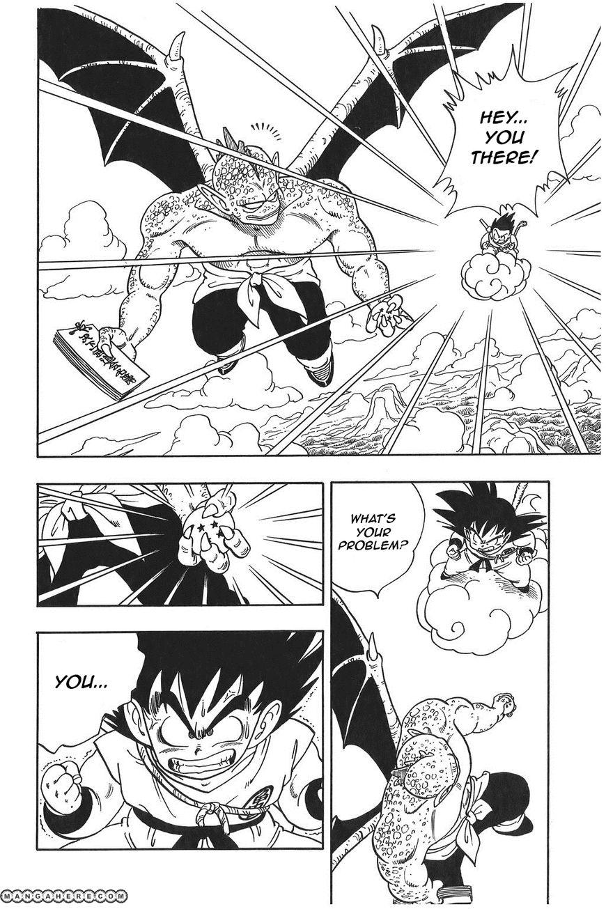 Dragon Ball 136 Page 2