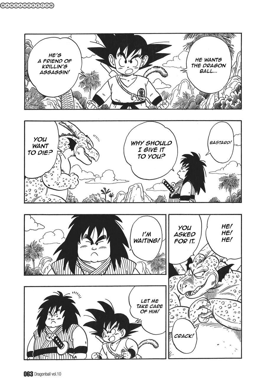 Dragon Ball 139 Page 3