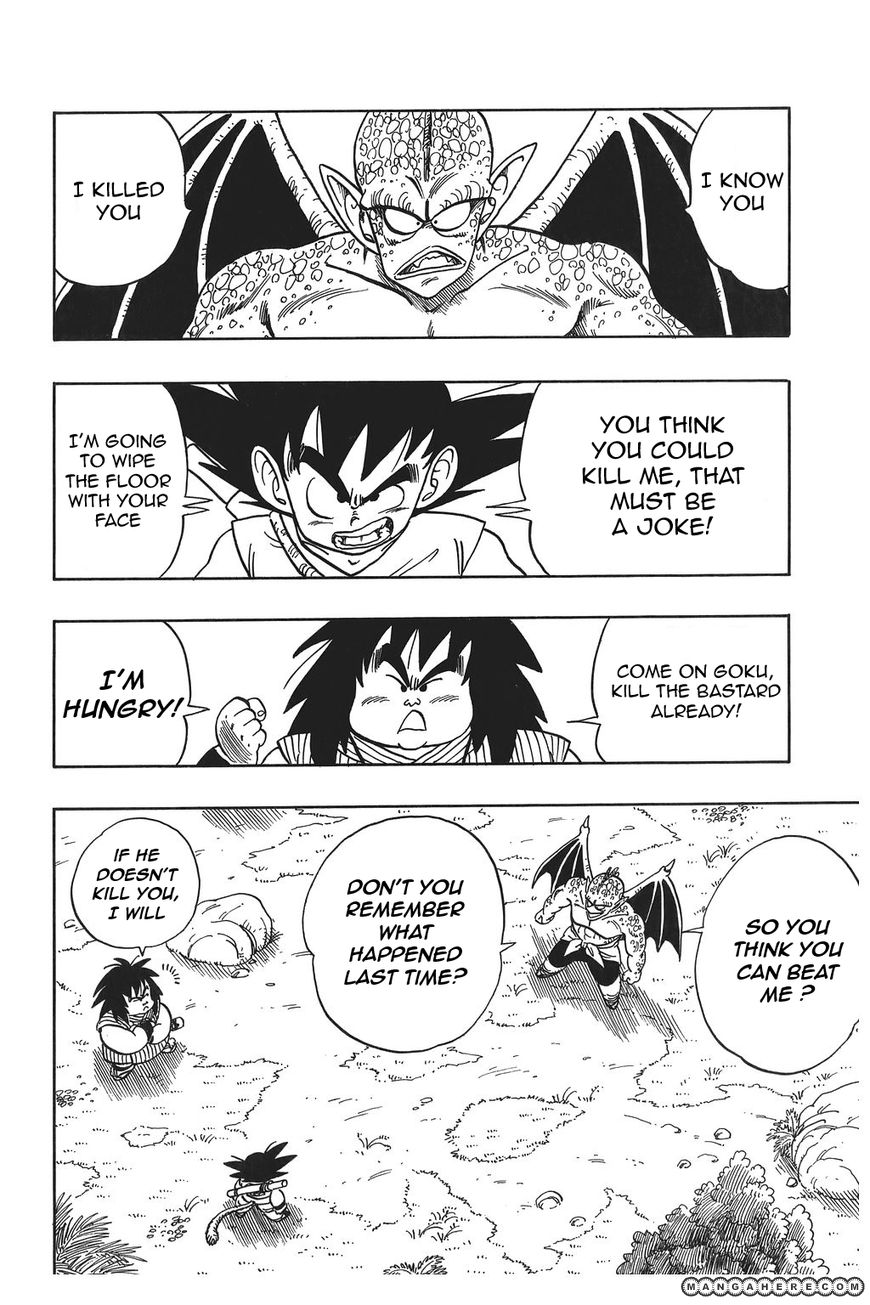 Dragon Ball 141 Page 2