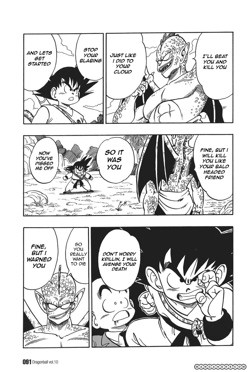 Dragon Ball 141 Page 3