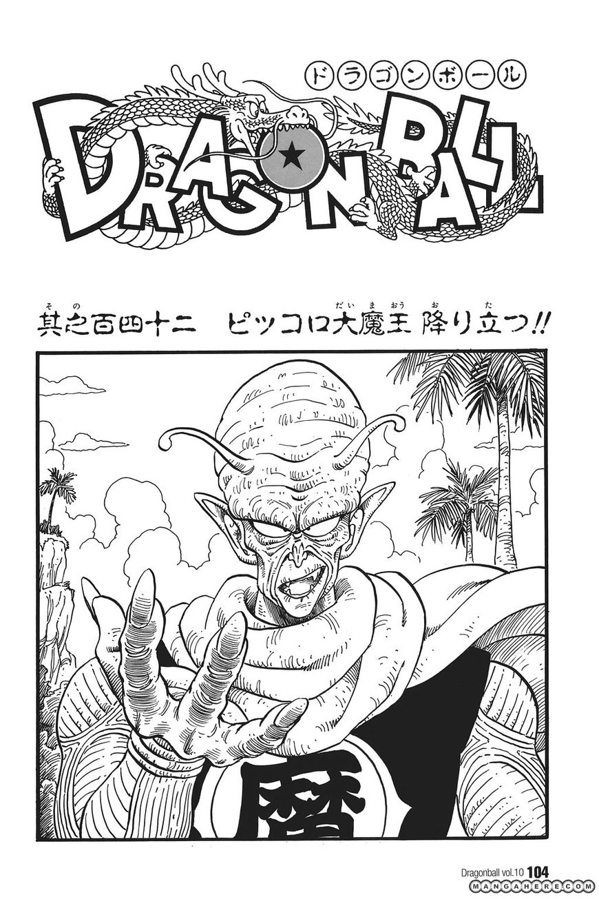 Dragon Ball 142 Page 2