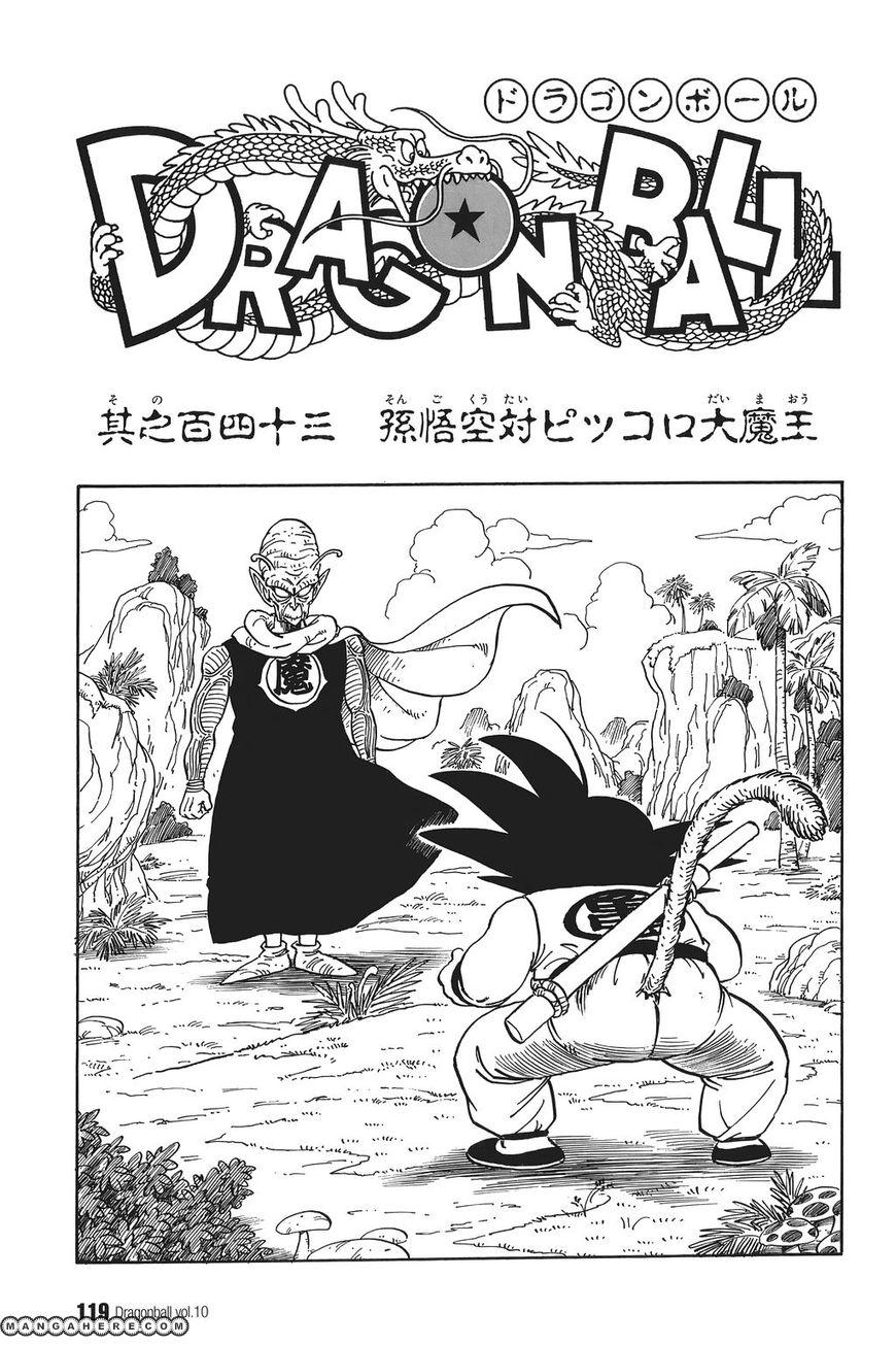 Dragon Ball 143 Page 2