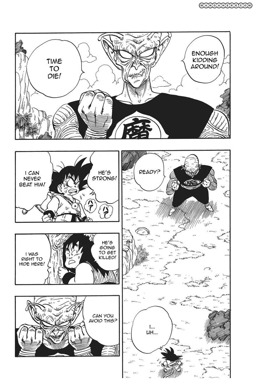 Dragon Ball 144 Page 2