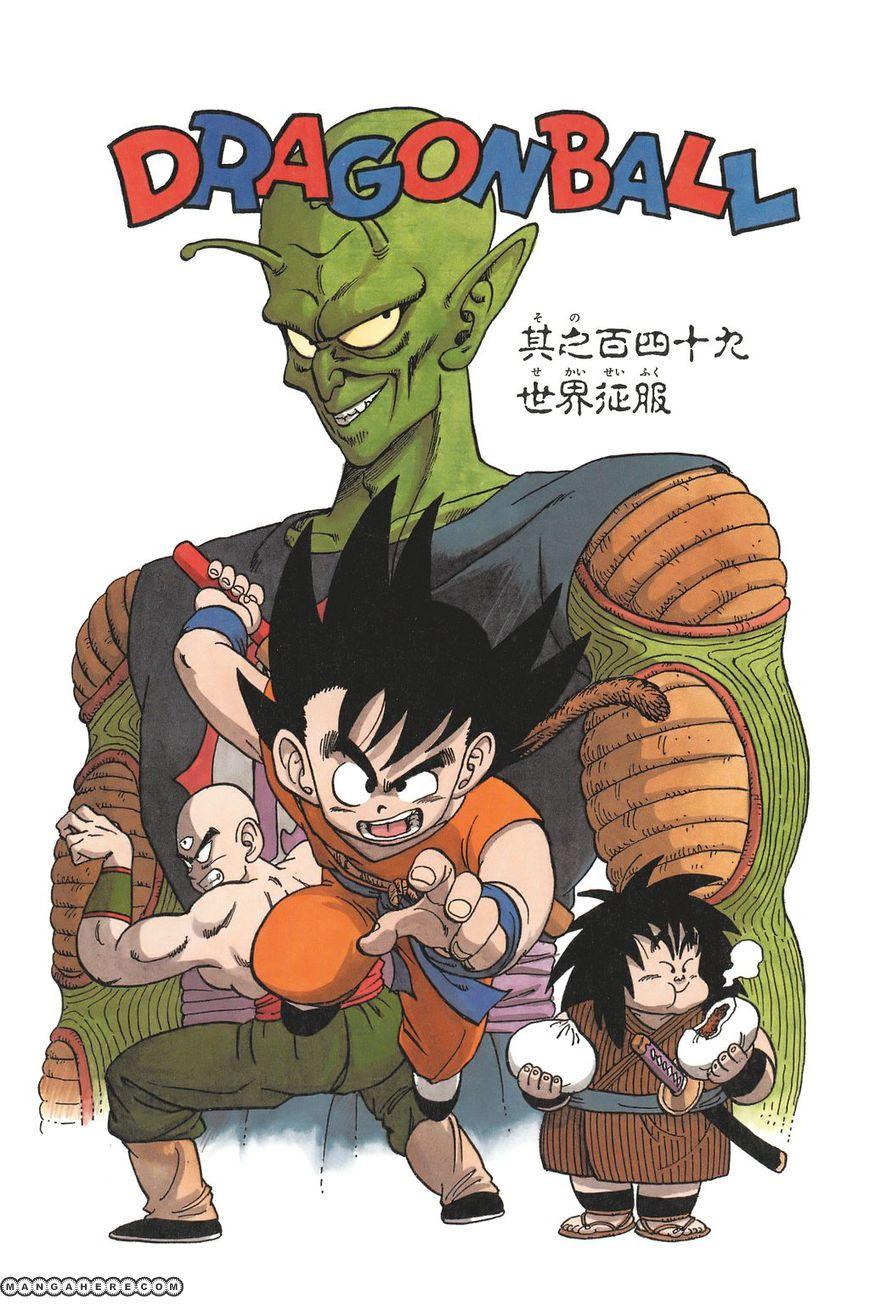 Dragon Ball 149 Page 2