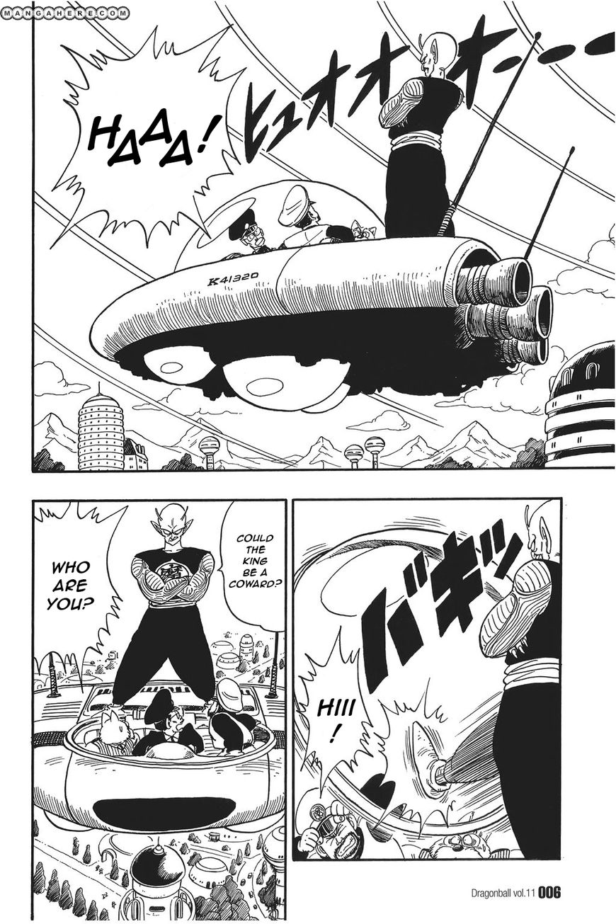 Dragon Ball 150 Page 2