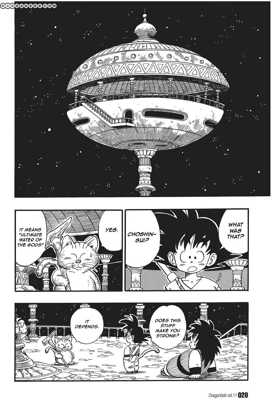 Dragon Ball 151 Page 2