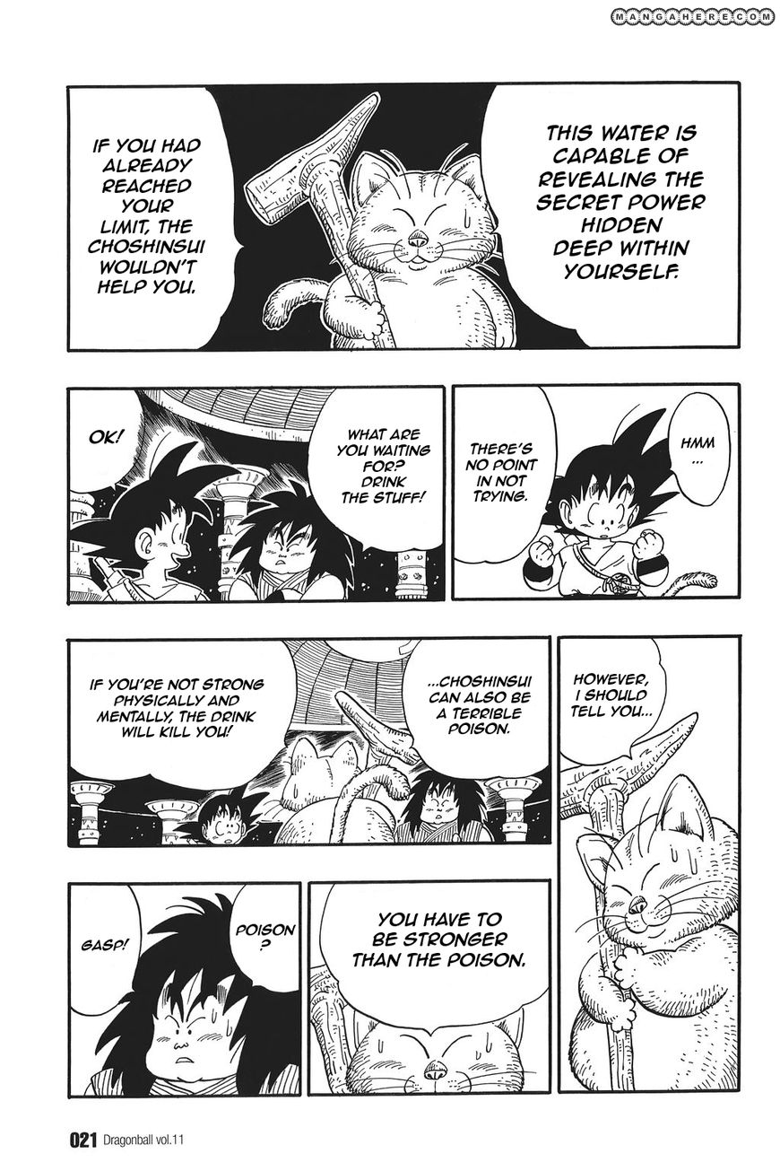 Dragon Ball 151 Page 3